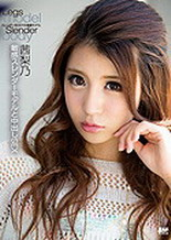 KIRARI 61 敏感スレンダーモデルと中出しSEX : 茜梨乃