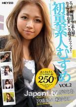 初裏素人むすめ Vol.2 : YURI, 宮藤まい, あらがきりあ, 桜ゆうこ DISK1