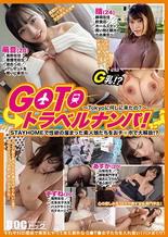 G○t○トラベルナンパ Tokyoに何しに来たの? STAYHOMEで性欲の溜まった素人娘たちをおチ○ポで大解放